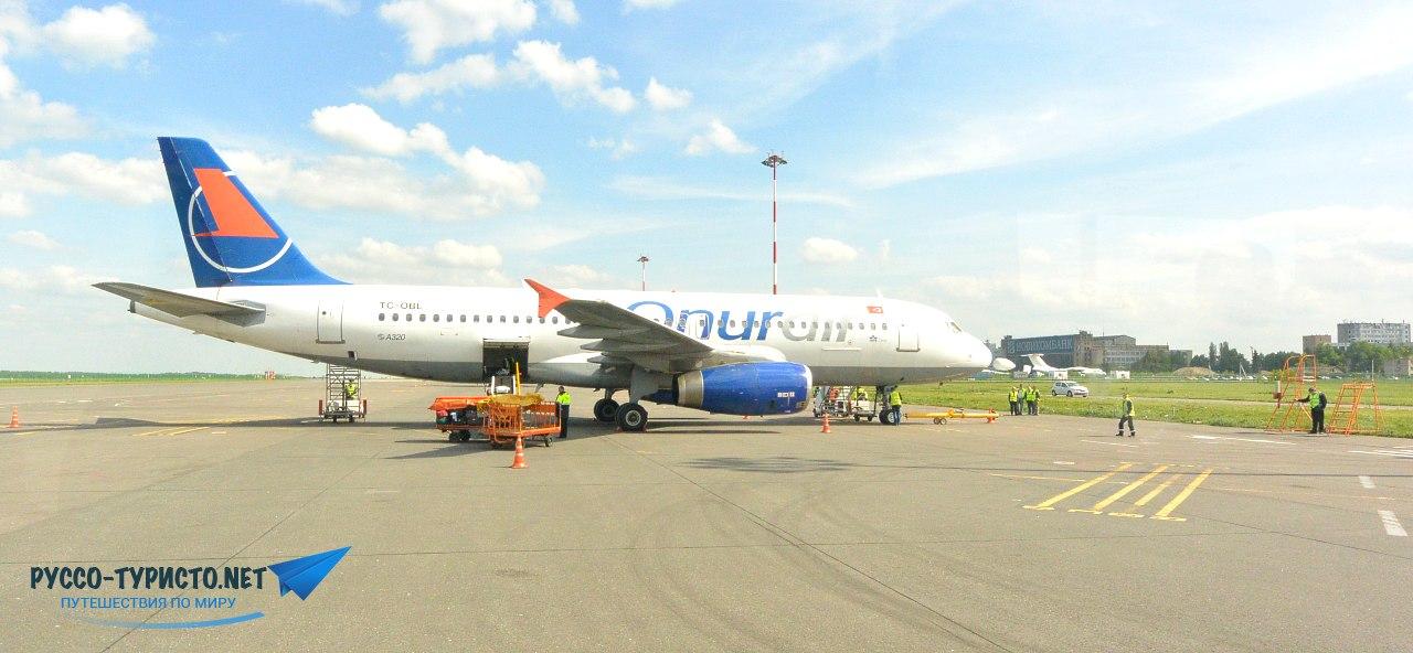Цены на авиабилеты из санкт-петербург в норильске